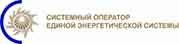 Cистемный оператор- сайт
