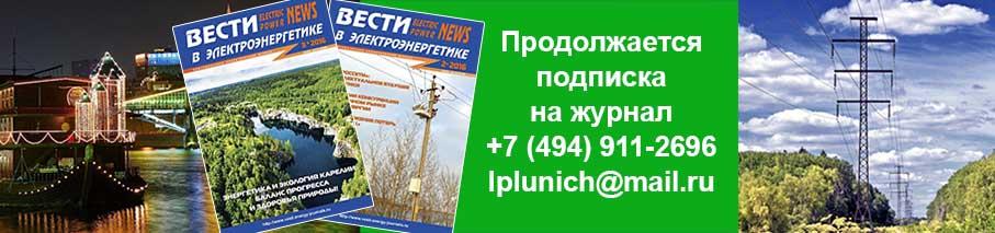 Подписка 907x267