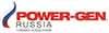 PowerGen_Russia_logo