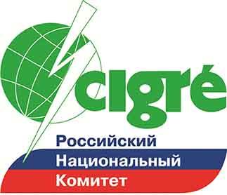 CIGRE_RNC_logo_rus-1
